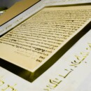 Preserving an old Ketubah