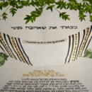 Lei and Heavenly Tallit
