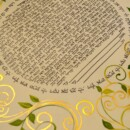 Golden Branches Ketubah