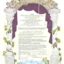Arch and Vines Ketubah